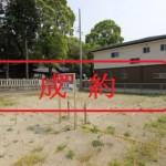 江南の土地/布袋駅徒歩約9分/布袋小学校区