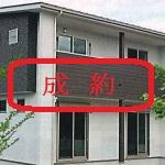 江南市/上奈良町 売戸建住宅