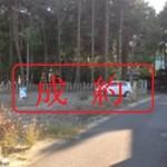 江南市/力長の土地付注文住宅(A区画)