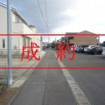 北名古屋市/徳重の売土地【土地付注文住宅】