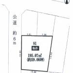 春日井市/上ノ町 B の売地【建築条件付売地】 閑静な住宅地!