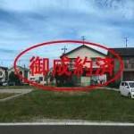 江南市 / 赤童子の売土地  E区画 【土地付注文住宅】閑静な住宅地!
