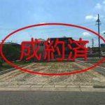 北区/大我麻町 の売地【建築条件付売地】 3号地 利便性良好!