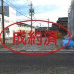 北区/大我麻町 の売地【建築条件付売地】 1号地 利便性良好!