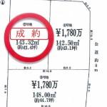 北区/大我麻町 の売地【建築条件付売地】 2号地 利便性良好!