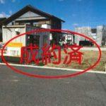【分譲地】江南市赤童子 D区画 閑静な住宅地!