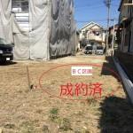 【分譲地】江南市赤童子 BC区画 閑静な住宅地!