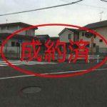【分譲地】 春日井市花長町2丁目 2区画
