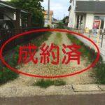 【売土地】江南市勝佐町西町102番