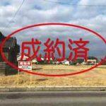 【建築条件付売地】 犬山市