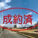 【建築条件付売地】尾張旭市