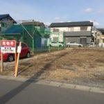 【売土地】扶桑町