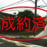 角地(外観)