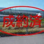【 売土地 】 一宮市