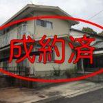 春日井市 / 岩成台 南垂れ!「高蔵寺」駅!岩成台西小学校区!