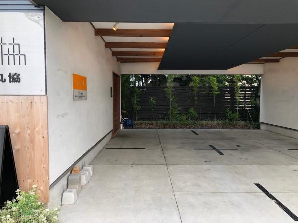 駐 車場 コンクリート diy